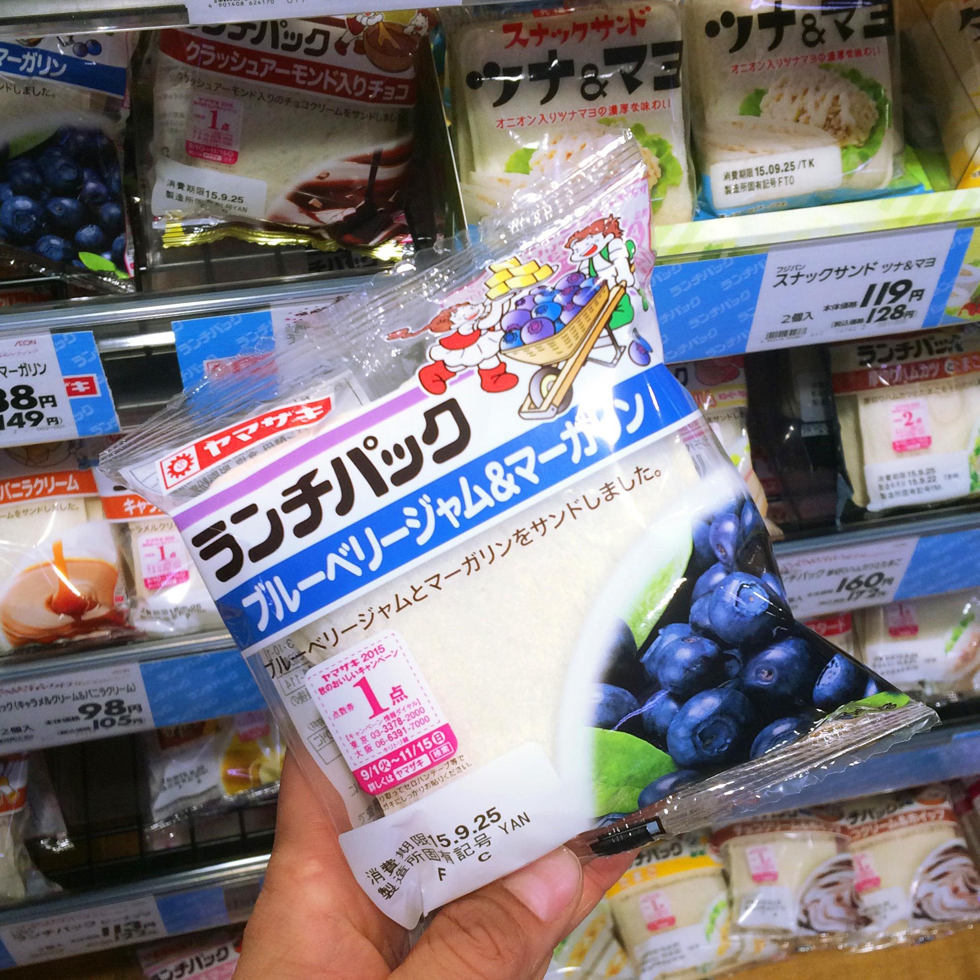 japan_food17