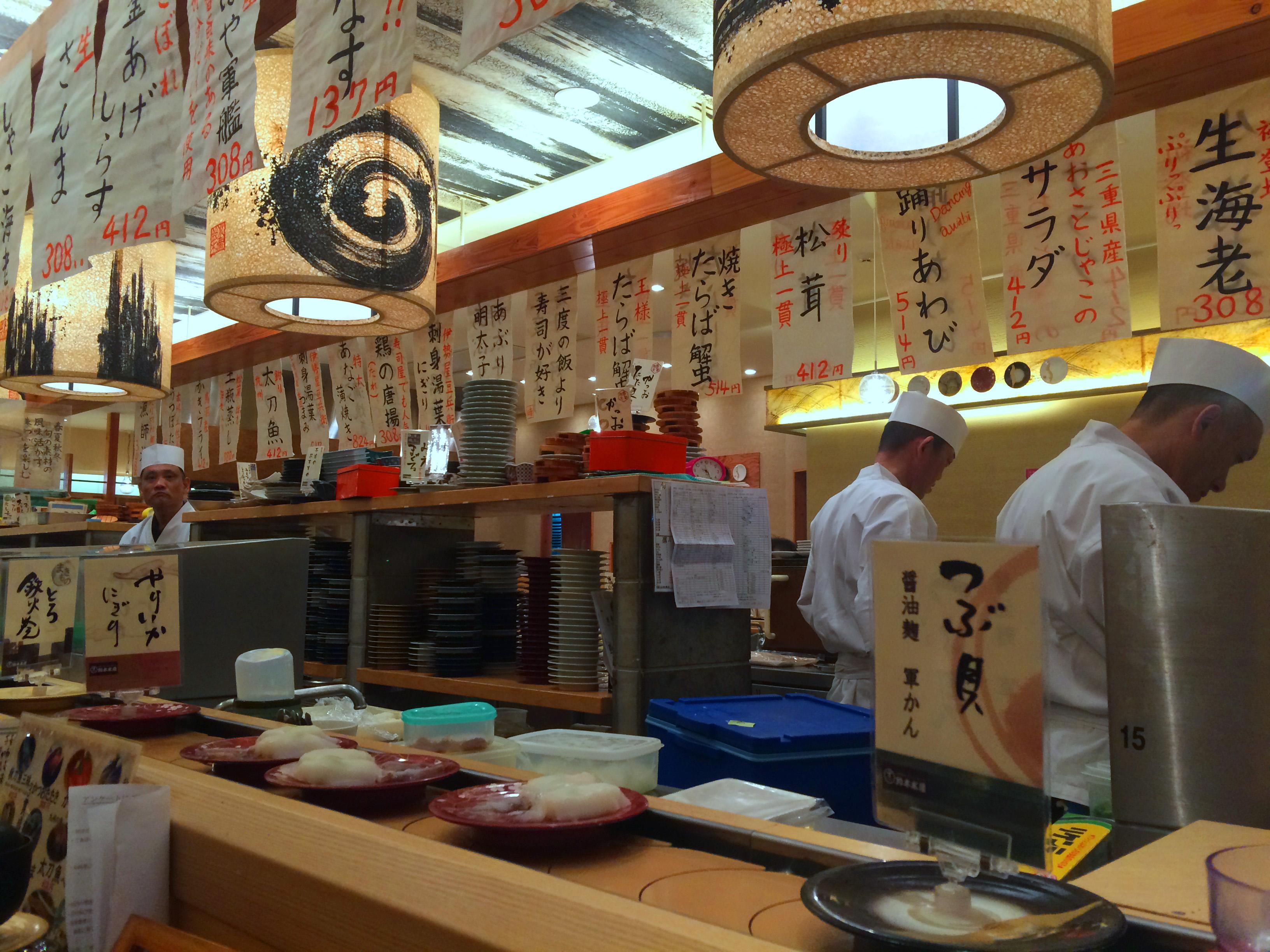 japan_food20
