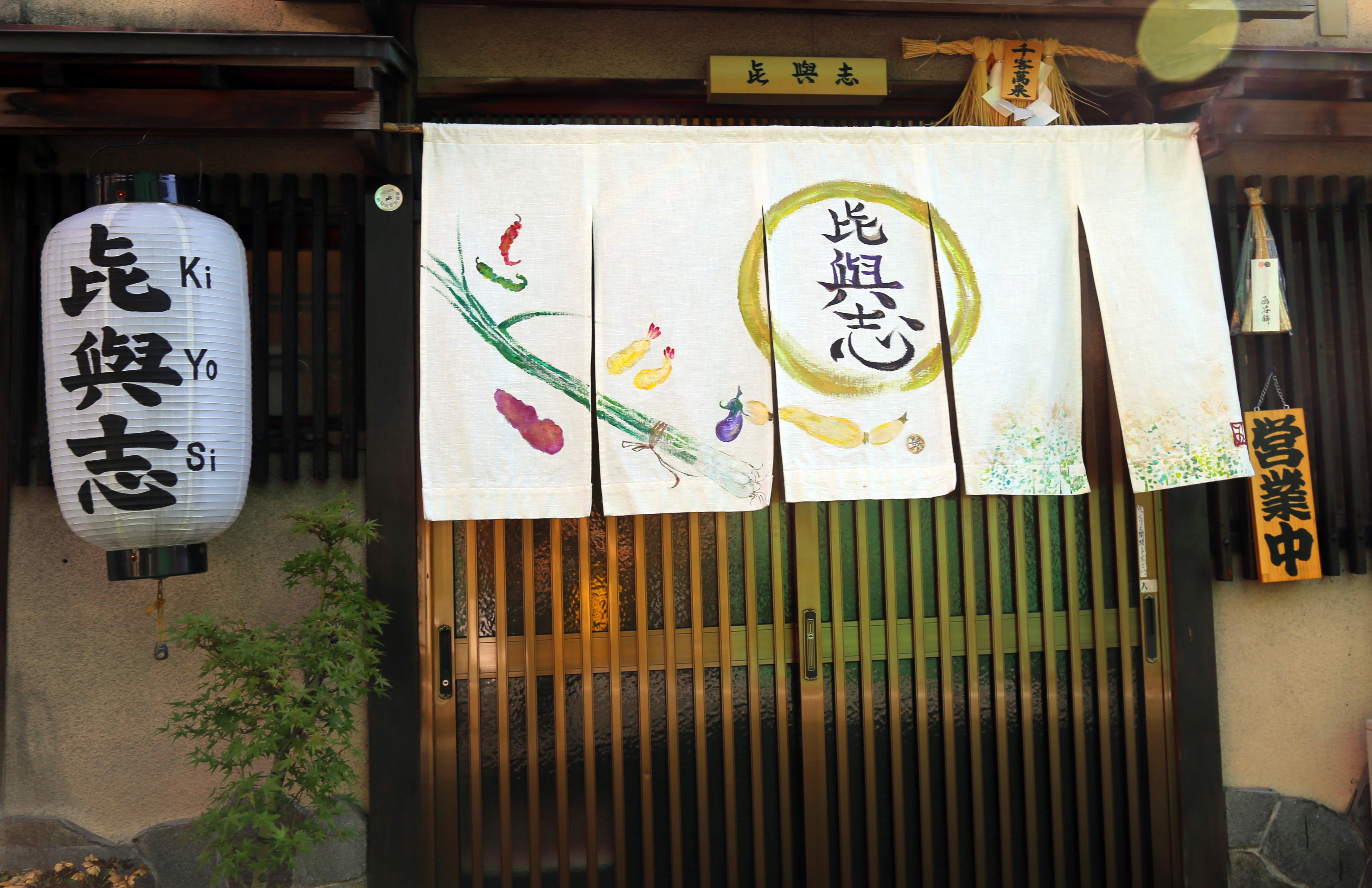 japan_food27