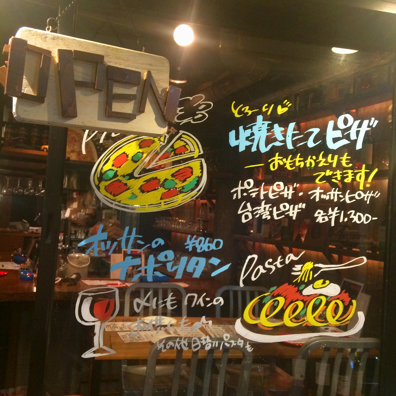 Japan_food3