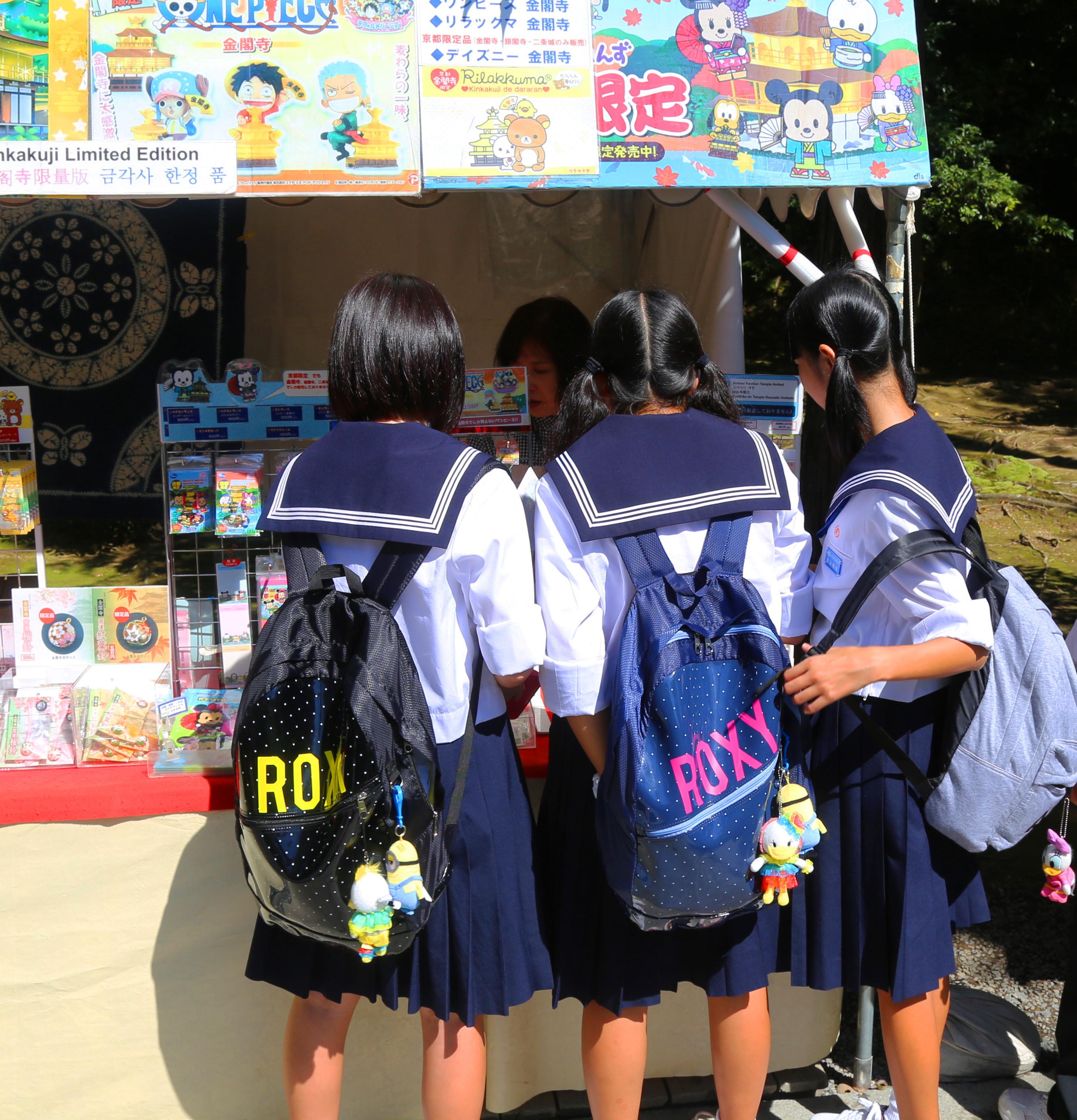 japan_people6