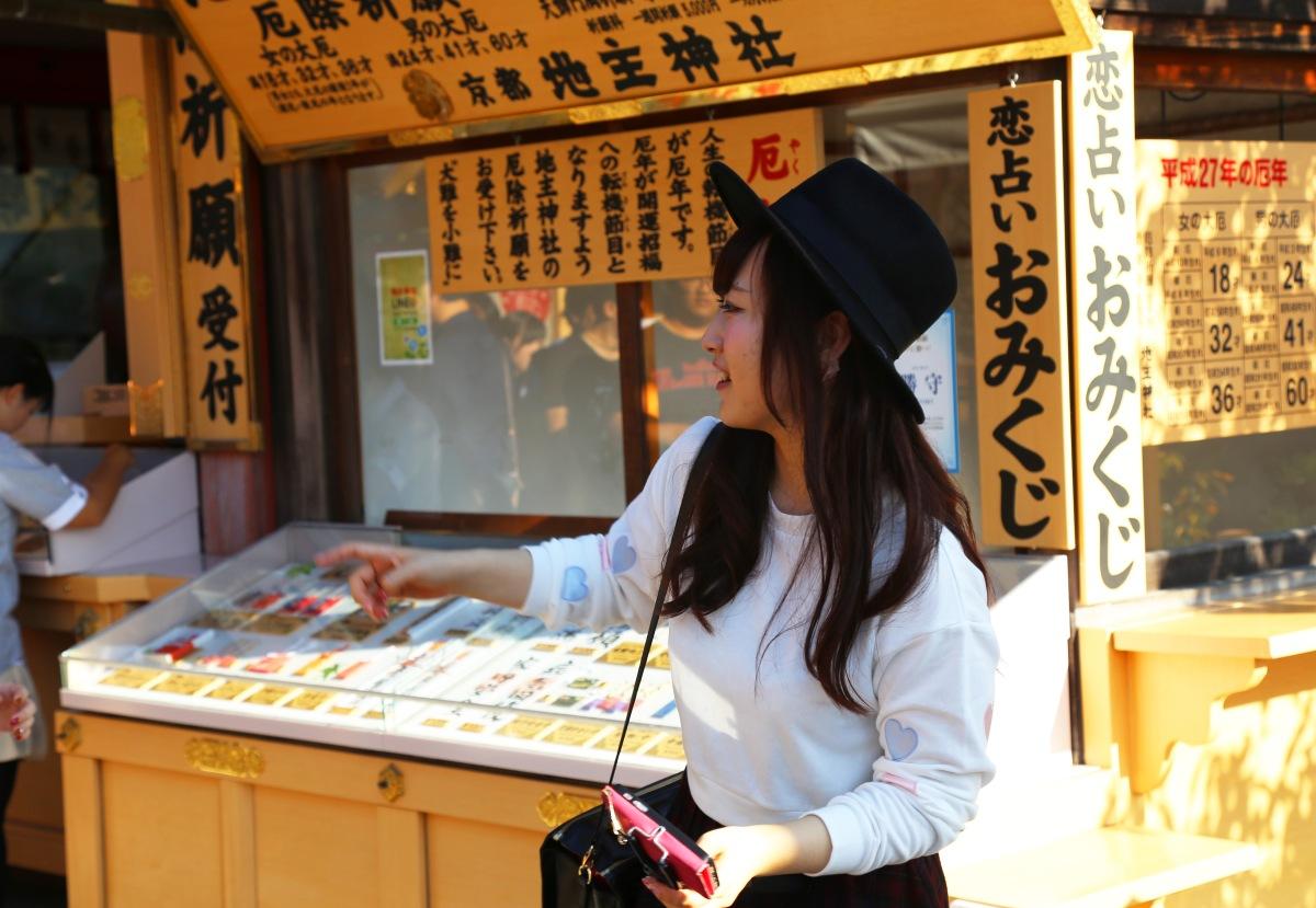 japan_people8